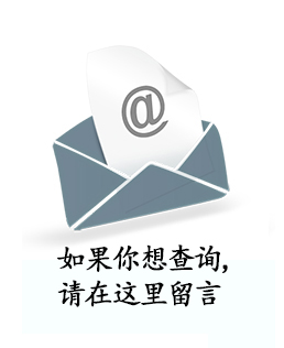 chineseEmailPic
