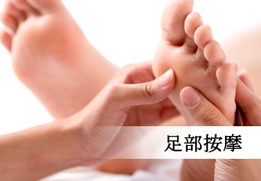 foot-thuumb-new-chinese
