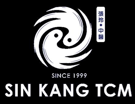 03_SINKANG 3rd logo